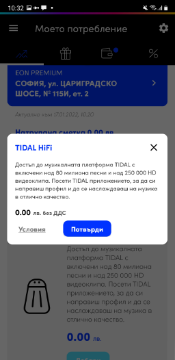 slide-screen